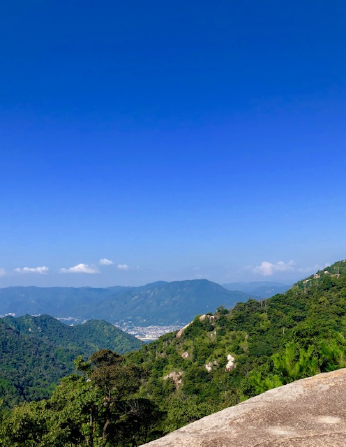 弥山の風景